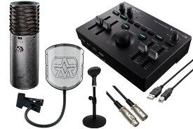 【あす楽365日】Roland / VT-4 高音質コンデンサーマイクASTON SPIRITセット -Vtuber御用達- Voice Transformer ボイストランスフォーマー AIRA (VT4)【YRK】
