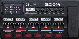【在庫あり】ZOOM / G11 ズーム マルチエフェクター