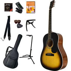 【タイムセール:28日12時まで】Sepia Crue / JG-10 TS(タバコサンバースト) 【アコースティックギター11点入門セット】 セピアクルー アコースティックギター フォークギター アコギ 入門 初心者