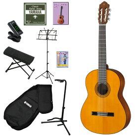 YAMAHA / CG102 【クラシックギター10点入門セット】 ヤマハ ガットギター ナイロンストリングス 入門 初心者 CG102【YRK】