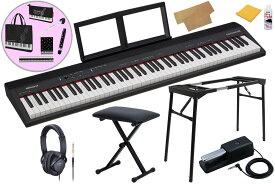 Roland ローランド / GO-88P(GO:PIANO88)【スタンド&キーボードベンチセット!】88鍵盤 エントリー・キーボード【YRK】
