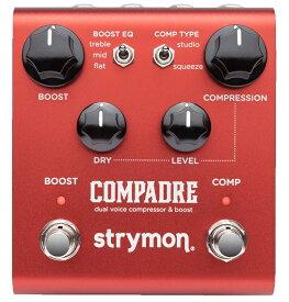 【在庫有り】 Strymon / COMPADRE ストライモン エフェクター コンプレッサー ブースター《特典つき!/+711713000》