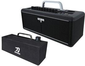 【あす楽365日】BOSS / KATANA-AIR -数量限定- 刀ロゴ入りカバーセット Guitar Amplifier ワイヤレス・ギター・アンプ【YRK】
