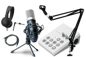 【あす楽365日】Roland / GO:LIVECAST -おすすめコンデンサーマイクMPM-1000J、アームスタンド黒、ヘッドフォン、AUXケーブル付の高音質配信セット- Live Streaming Studio for Smartphones【YRK】