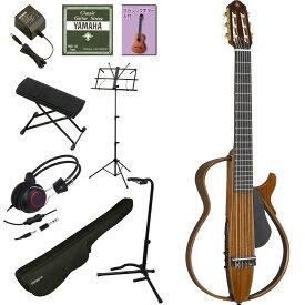 YAMAHA / SLG200NW 【充実のアクセサリーつき12点セット】 ヤマハ サイレントギター クラシックギター エレガット ナイロン弦仕様 SLG-200NW【YRK】