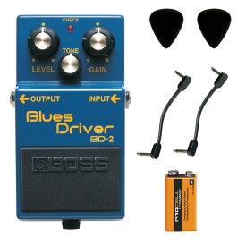 BOSS / BD-2 Blues Driver 【パッチケーブル2本+PROCELL+ピック2枚】 ボス エフェクター オーバードライブ BD2【YRK】