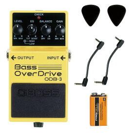 【あす楽365日】BOSS / ODB-3 Bass Over Drive 【パッチケーブル2本+PROCELL+ピック2枚】 ボス エフェクター ベース オーバードライブ【YRK】