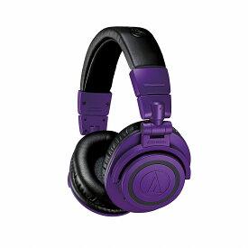【在庫あり】audio-technica オーディオテクニカ / ATH-M50xBT PB【限定カラーモデル】ワイヤレス・モニターヘッドホン