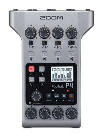 【在庫あり】ZOOM ズーム / PodTrak P4 ポッドキャスト用ポータブルレコーダー