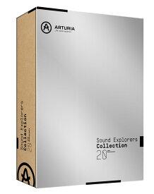 【あす楽365日】Arturia アートリア / Sound Explorers Collection 20 YEAR ANNIVERSARY【数量限定】スペシャルボックスセット【YRK】