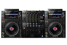 Pioneer DJ パイオニア / CDJ-3000 + DJM-900NXS2 セット【PNG】