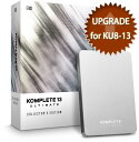 Native Instruments ネイティブインストゥルメンツ / KOMPLETE 13 ULTIMATE Collectors Edition UPG ...