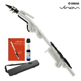 YAMAHA / YVS-120 Alto Venova アルト ヴェノーヴァ カジュアル管楽器 《オリジナルセット》《専用ケース付き》【YRK】