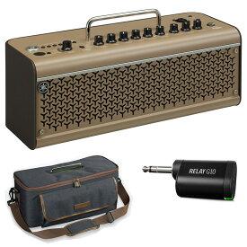 【在庫有り】 YAMAHA / THR30IIA Wireless + LINE6 Relay G10T + THRBG1 《特典つき!/80-set20129/+711713000》【アコギ/エレアコ用ギターアンプ ワイヤレスセット】【新製品】 ヤマハ アコースティックギターアンプ 【YRK】