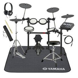 【在庫あります】YAMAHA / DTX6K3-XUPS 電子ドラム 3シンバルキット スターターパックHP5ADM 純正フルセット【YRK】