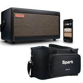【あす楽365日】Positive Grid / Spark + 専用ギグバッグセット【アンプ2年保証】《ヘッドフォン&シールドプレゼント!+/80-set20129》