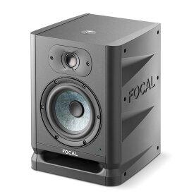 【あす楽対象】Focal フォーカル / ALPHA EVO 50 (1本) スタジオモニター