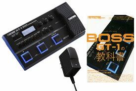 【あす楽365日】BOSS / GT-1 【純正電源アダプター/GT-1の教科書付セット】ボス ギター マルチエフェクター【YRK】