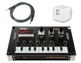 【あす楽365日】KORG / Nu:Tekt NTS-1 digital KIT DIYシンセキット -USB2ポートAC、AUXケーブルセット-【YRK】