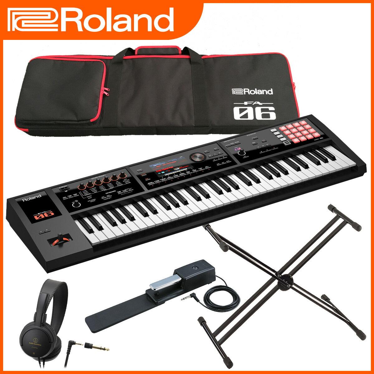 Roland / FA-06 【スタートセット!】シンセサイザー 《特典付き:79395》【YRK】