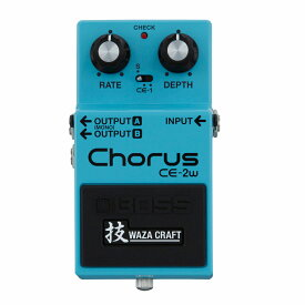 【ご購入特典つき!】BOSS / 技WAZA CRAFT CE-2W Chorus ボス 【WEBSHOP】【YRK】《/80-set12101》
