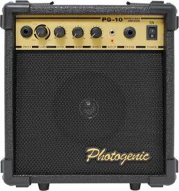 PhotoGenic / PG-10 ギター&ベース兼用アンプ 10W 【入門用に最適な楽器用アンプ】