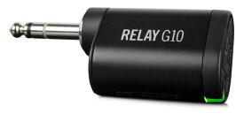 【在庫有り】 Line6 / RELAY G10T Wireless Transmitter ワイヤレストランスミッター 送信機 ライン6 ワイアレス 【国内正規品】【YRK】《特典つき!/+711713000》