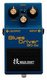 【ご購入特典つき!】【在庫有り】 BOSS / BD-2W (J) Blues Driver 技 Waza Craft ボス エフェクター BD2W オーバードライブ 【WEBSHOP】【YRK】《/80-set12101》《特典つき!/+2307117130001》