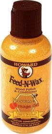 HOWARD / Wood Polish & Conditioner Feed-N-Wax Beeswax & Orange Oil ワックス 【★お取り寄せ】