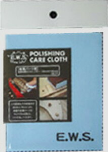 E.W.S. / Polishing Care Cloth 金属パーツ用 【★お取り寄せ】
