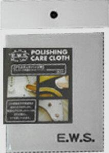 E.W.S. / Polishing Care Cloth プラスチックパーツ用 【★お取り寄せ】