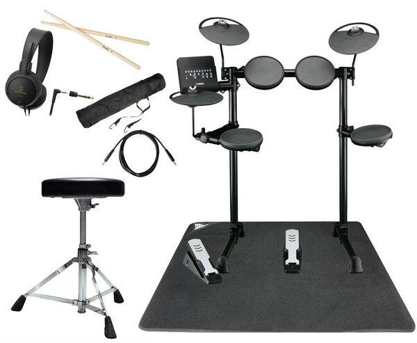 YAMAHA ヤマハ 電子ドラム DTX400KS ドラムマット付きオリジナルスターターパック
