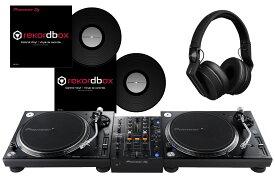 Pioneer パイオニア / DJM-450 + PLX-1000 【DVSセット!】 DJミキサー【PNG】