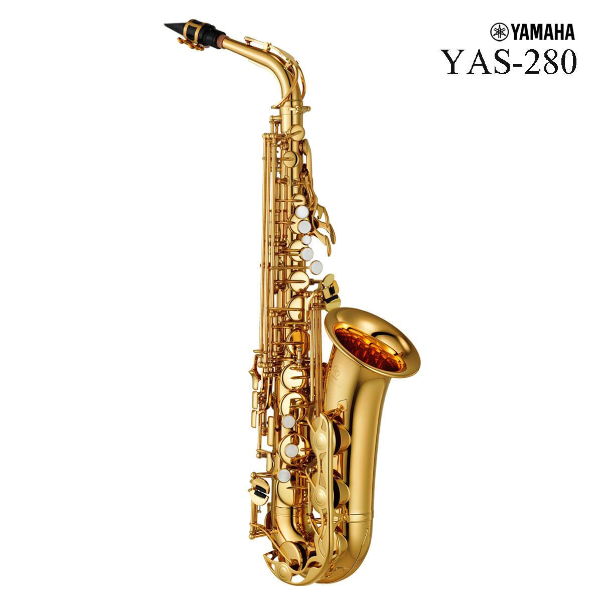 【在庫あり】YAMAHA / YAS-280 スタンダード アルトサックス YAS280 《倉庫保管新品をお届け※もちろん出荷前調整》《5年保証》