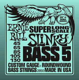 ERNiE BALL / #2850 SUPER LONG SCALE SLiNKY BASS 5 45-130 Super Lone Scale 5-Strings 5弦ベース弦 アーニーボール【★お取り寄せ】