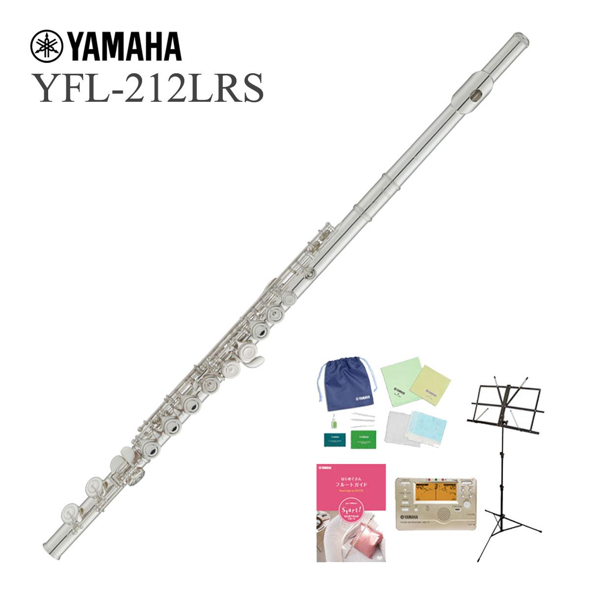 【タイムセール:30日12時まで】YAMAHA / YFL-212LRS ヤマハ フルート スタンダード Eメカ付 リッププレート/ライザー銀製 入門用 《全部入りセット》【5年保証】