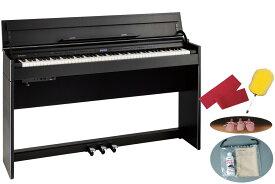 【全国組立設置無料】Roland ローランド / DP603 CBS 黒木目調仕上げ 電子ピアノ (DP-603)(DP603-CBS)【代引き不可】【YRK】【PTNB】【お手入れセットプレゼント:set78332】《納期/2021年1月以降》