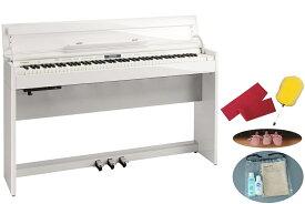 【全国組立設置無料】Roland ローランド / DP603 PWS 白塗鏡面艶出し塗装仕上げ 電子ピアノ (DP-603)(DP603-PWS)【代引き不可】【YRK】【PTNB】【お手入れセットプレゼント:set78333】《納期/2021年1月以降》