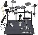 【タイムセール:8日12時まで】YAMAHA 電子ドラム DTX522KFS 3シンバル ドラムマットDM1314 スターターパック【送料無料】【yrk】