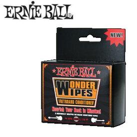 ERNiE BALL / #4276 Wonder Wipes Fretboard Conditioner 6-Pack 指板用オイル アーニーボール
