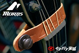 Morris / MSB-1 Strap Button 【★お取り寄せ】