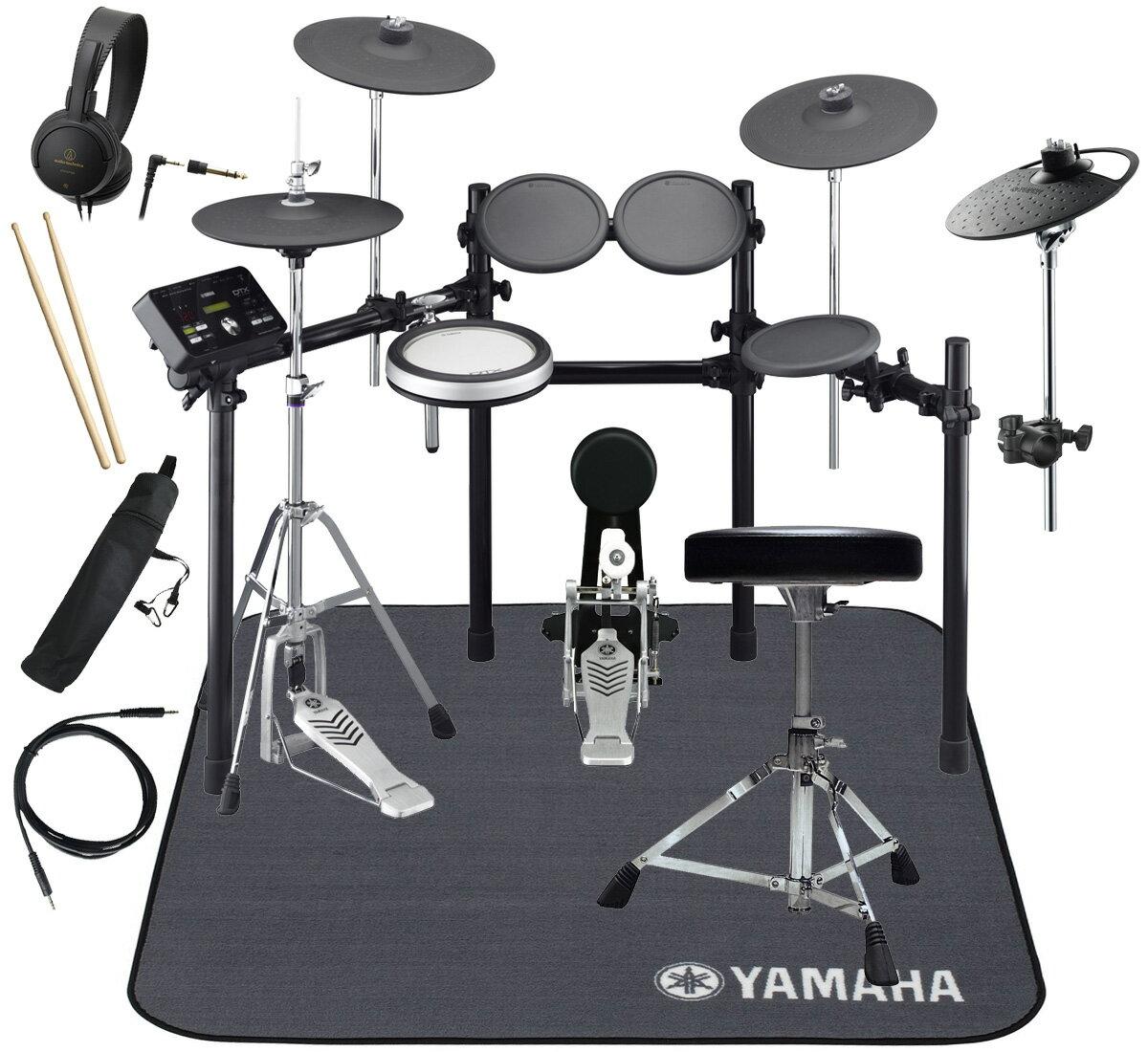 YAMAHA 電子ドラム DTX532KFS 3シンバル ドラムマットDM1314 スターターパック