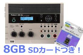 Roland ローランド / CD-2u 【8GB SDカードセット!】【YRK】