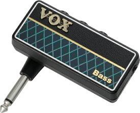 【あす楽対象】VOX / amPlug2 Bass ヘッドフォンギターアンプ ボックス【YRK】
