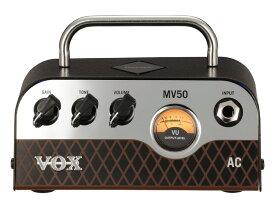 【在庫あり】VOX / MV50 AC ボックス ギターアンプ Nutube搭載 ヘッドアンプ【新品特価】【YRK】《特典つき!/+2100000052264》