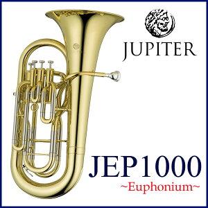 JUPITER / JEP-1000 ジュピター Euphonium ユーフォニアム ラッカー仕上げ B♭ 4本ピストン 《お取り寄せ》