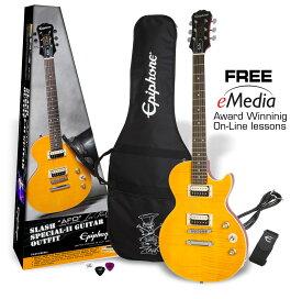 Epiphone / Slash AFD Les Paul Special-II Guitar Outfit Appetite Amber【スラッシュシグネチャーモデル!】《純正アクセサリーセット進呈 /+811162400》 エピフォン エレキギター レスポール