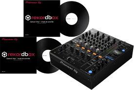 Pioneer DJ パイオニア / DJM-750 MK2 【DVSセット!】 DJセット【お取り寄せ商品】【PNG】