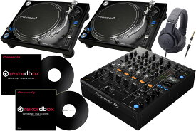 Pioneer DJ パイオニア / DJM-750 MK2 + PLX-1000 【DVSセット!】 DJセット【お取り寄せ商品】【PNG】
