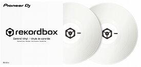 Pioneer DJ パイオニア / Control vinyl ホワイト REKORDBOX DVS専用 (RB-VD1-W)【PNG】